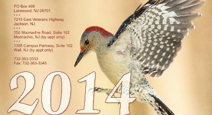 2014 copyright